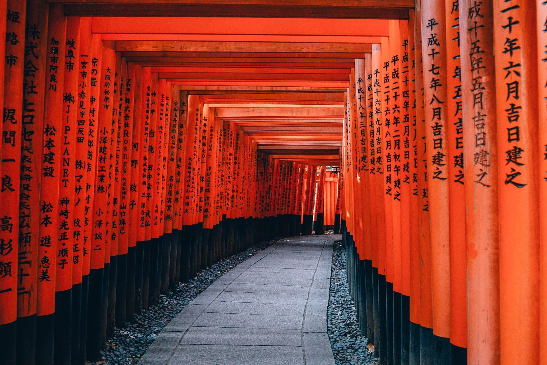luna de miel en japon